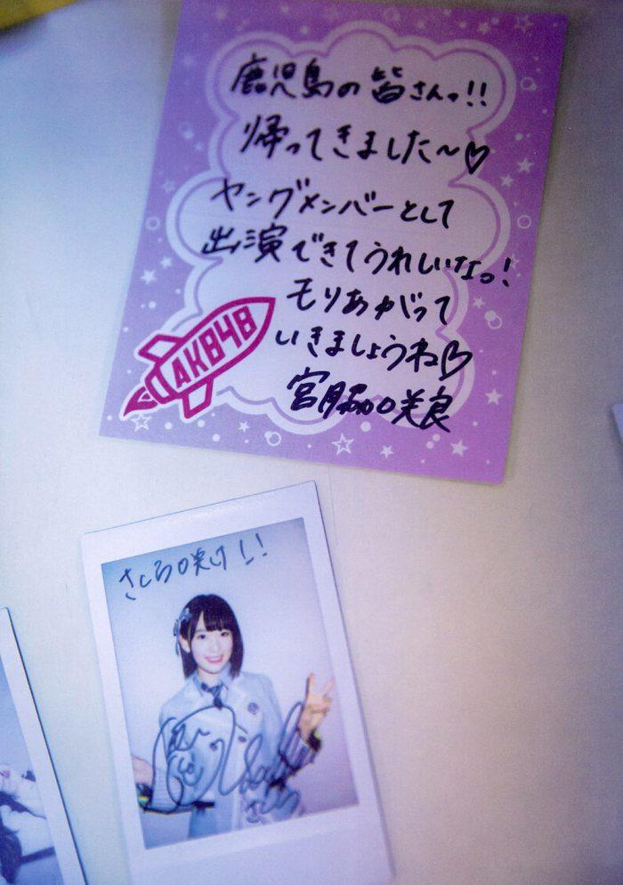 宮脇咲良 画像108