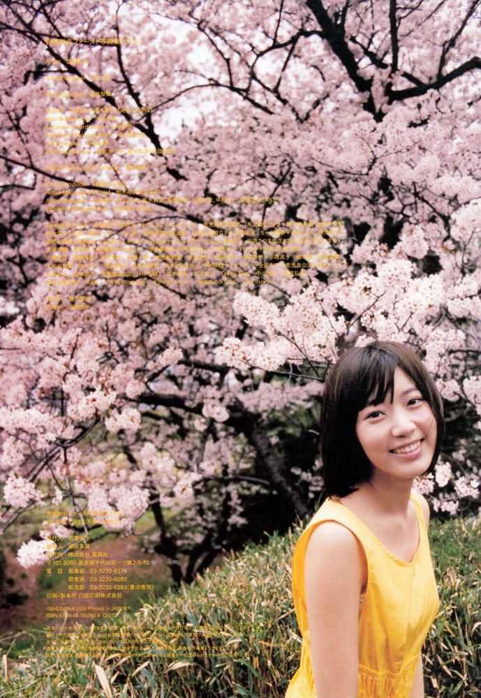 宮脇咲良 画像129