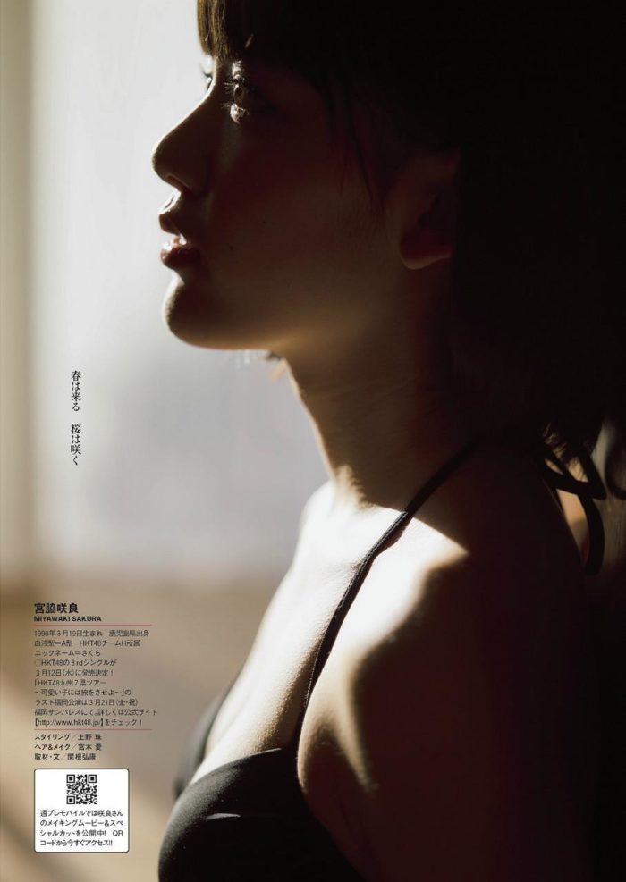 宮脇咲良エロ画像032