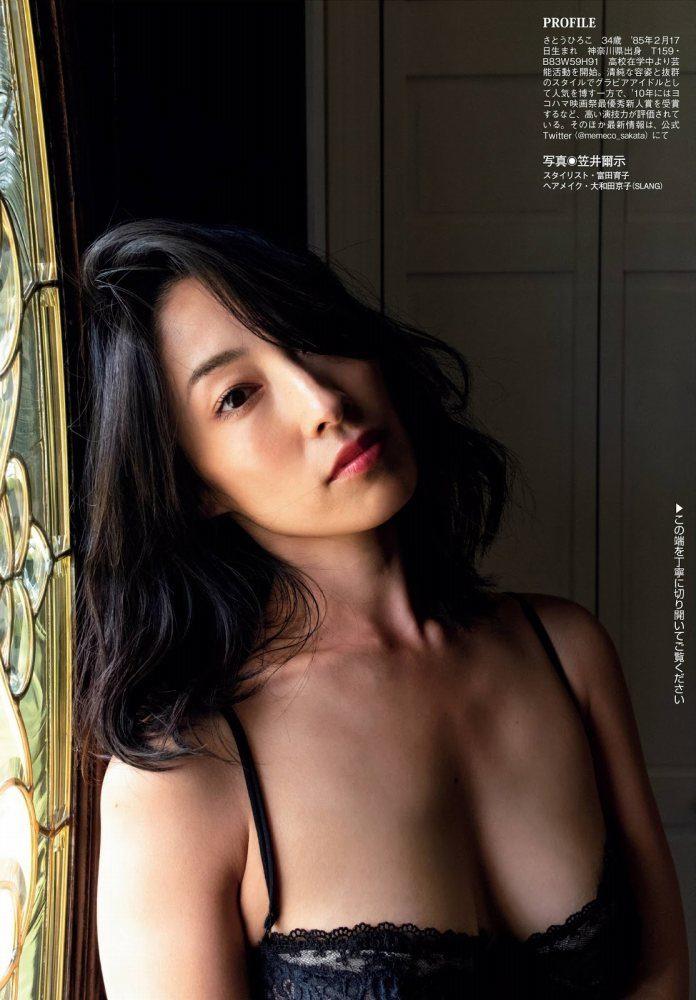 佐藤寛子 画像007