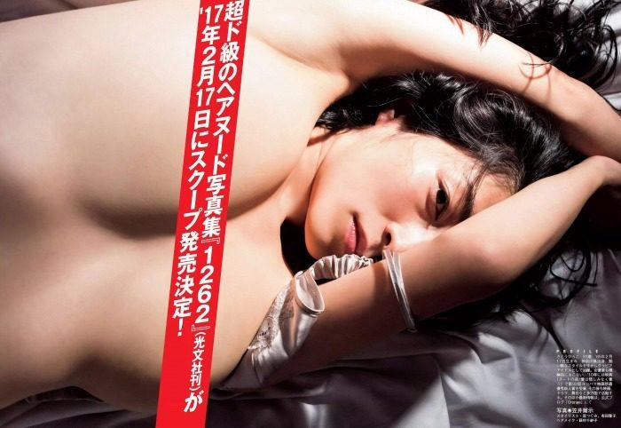 佐藤寛子 画像020