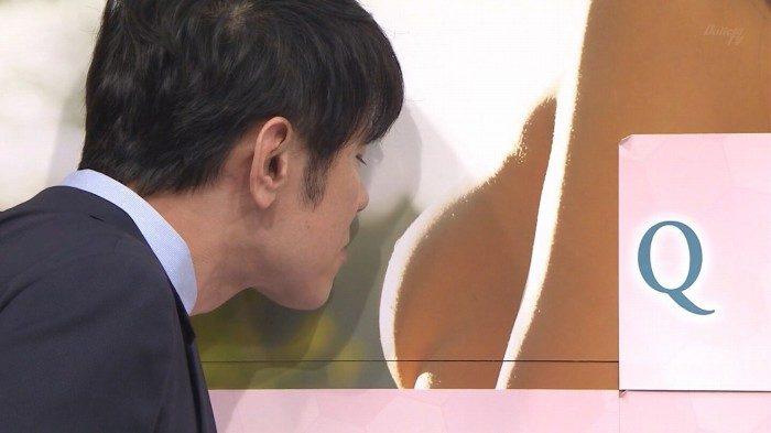 田中みな実 画像019
