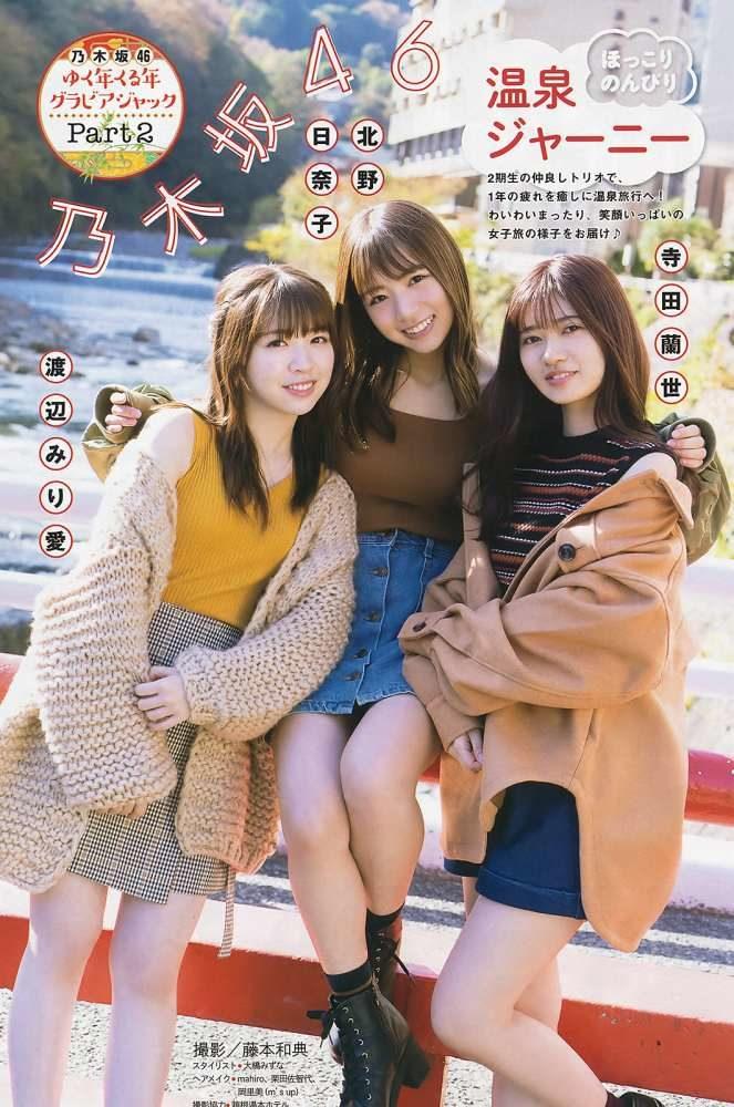 乃木坂46 画像009