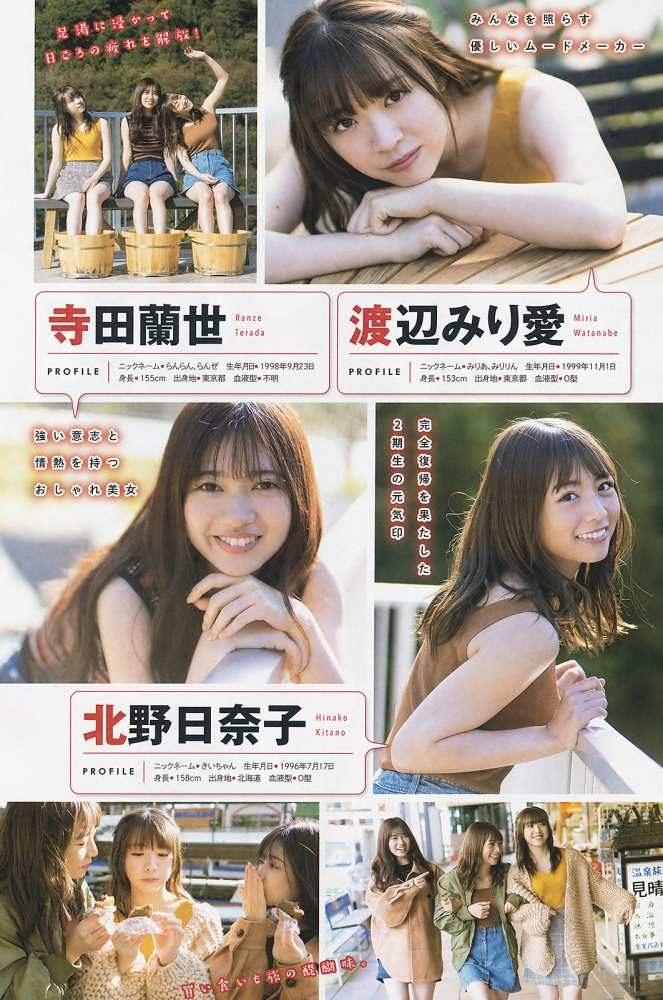 乃木坂46 画像010