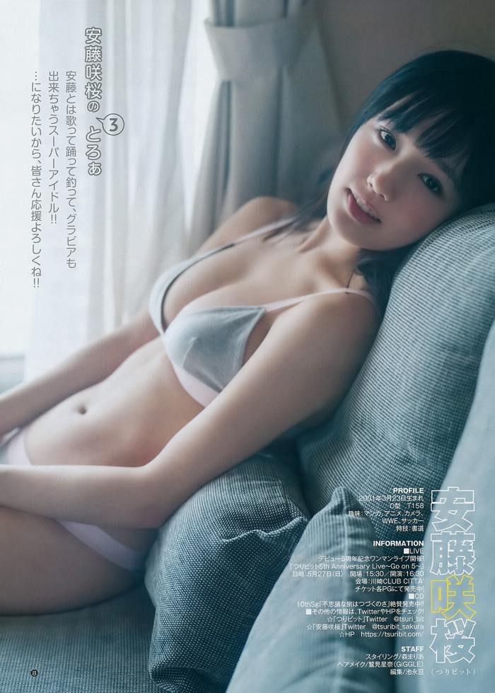 安藤咲桜 画像045