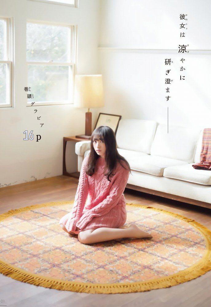 渡辺梨加 画像045
