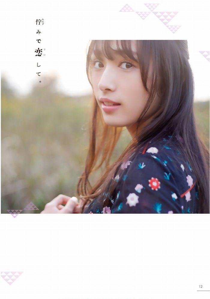 渡辺梨加 画像057