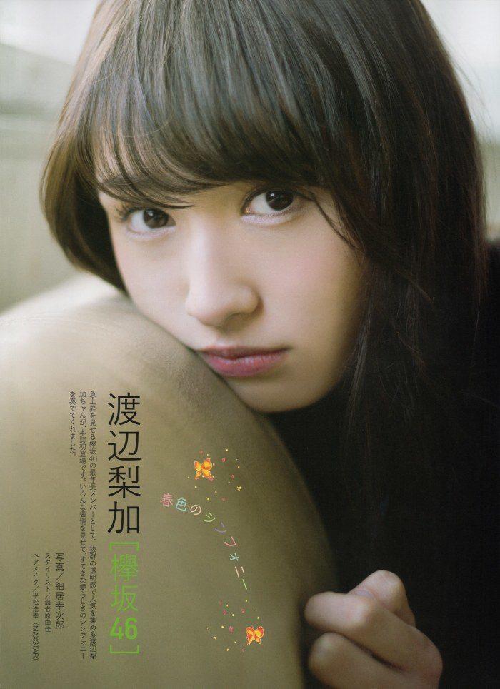 渡辺梨加 画像078