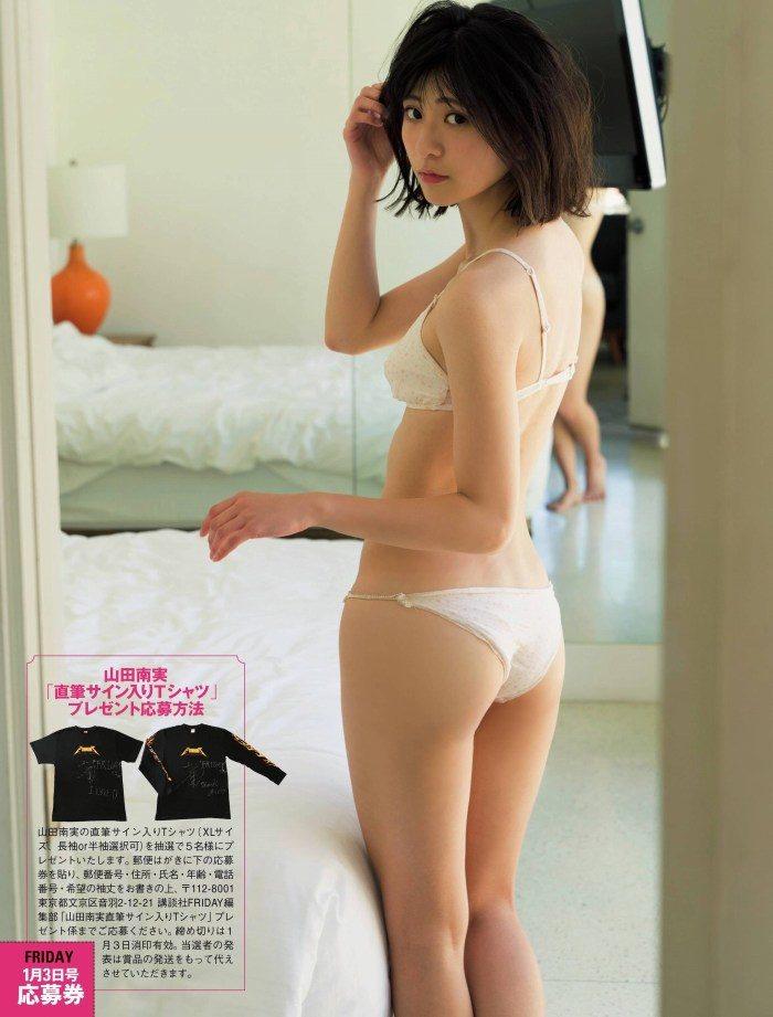 山田南実 画像007