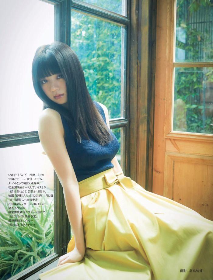 池田エライザ 画像065