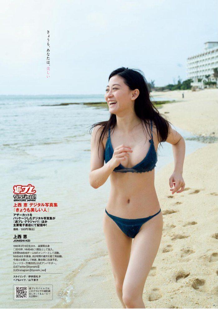 上西恵 画像015