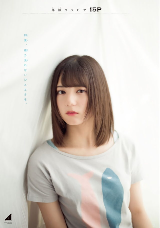 小坂菜緒 画像013