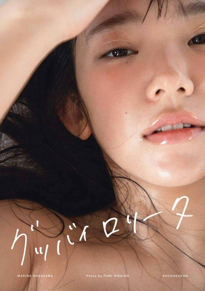 長澤茉里奈 画像001