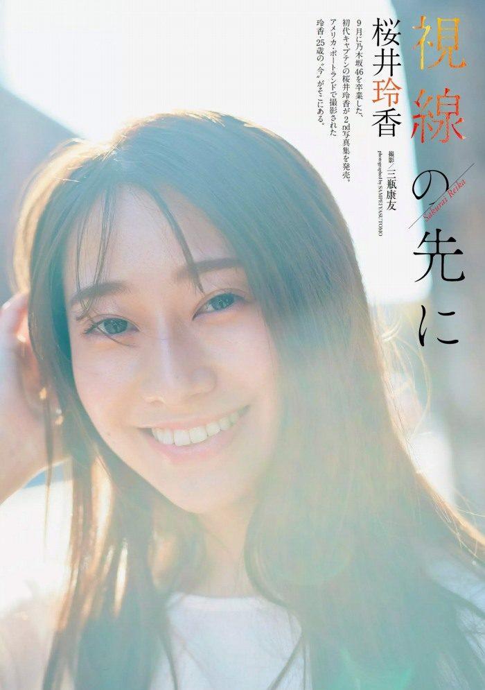 桜井玲香 画像002