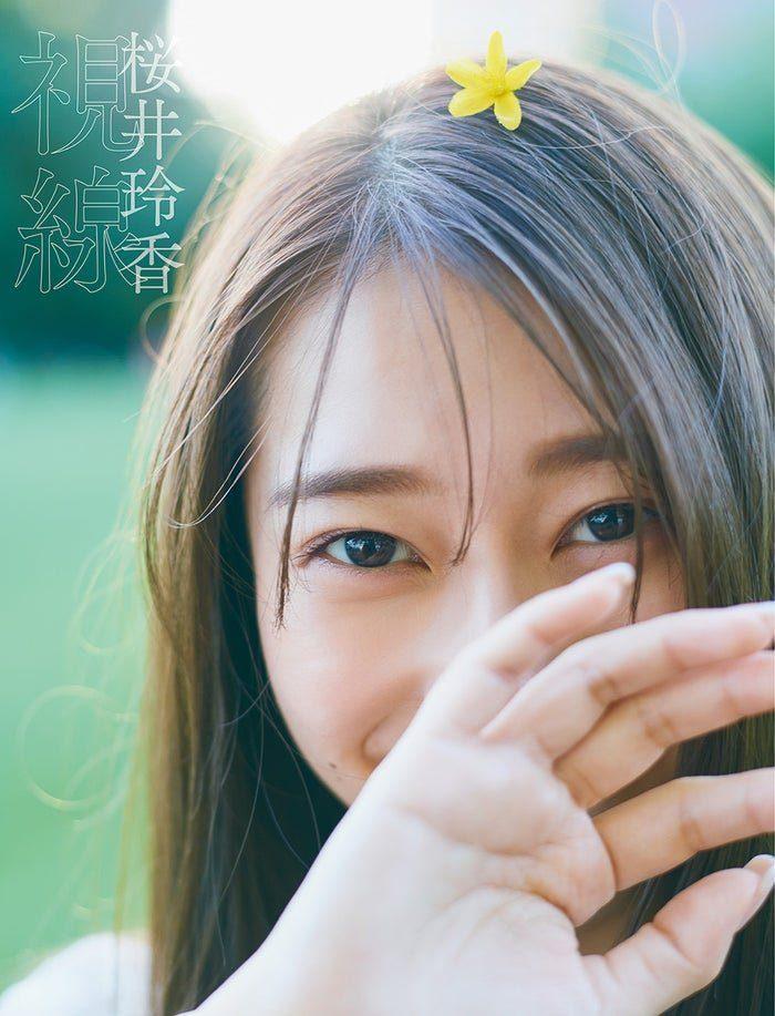 桜井玲香 画像009