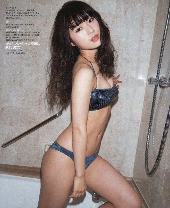 渋谷凪咲 画像075