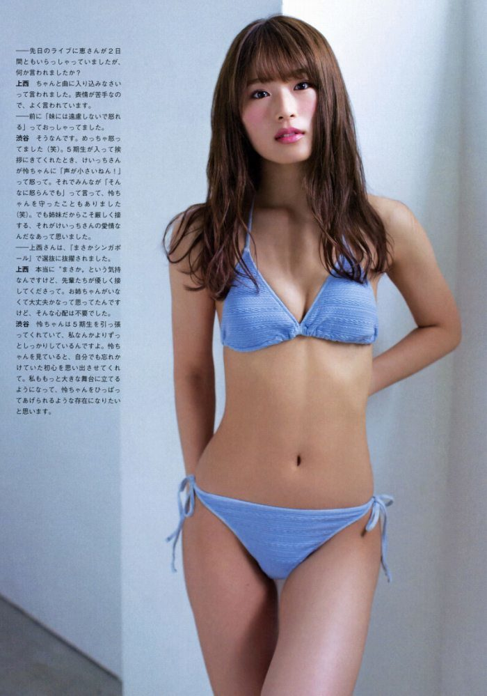 渋谷凪咲 画像088