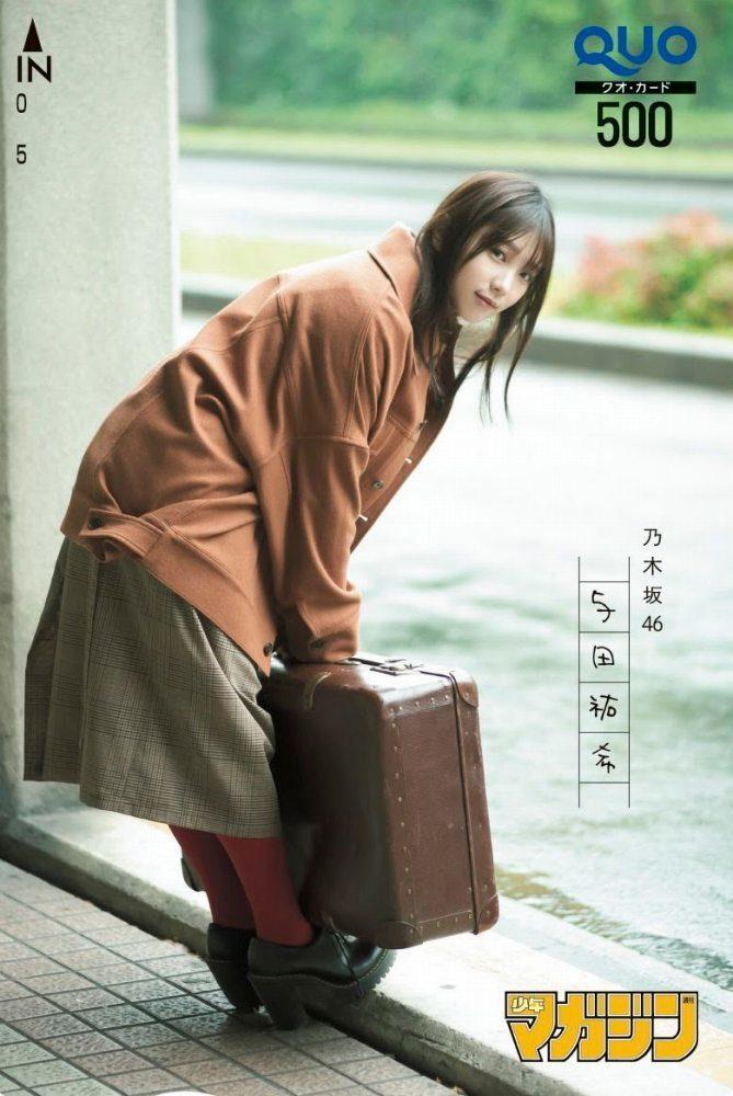 与田祐希 画像002