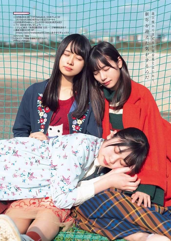 日向坂46 画像026