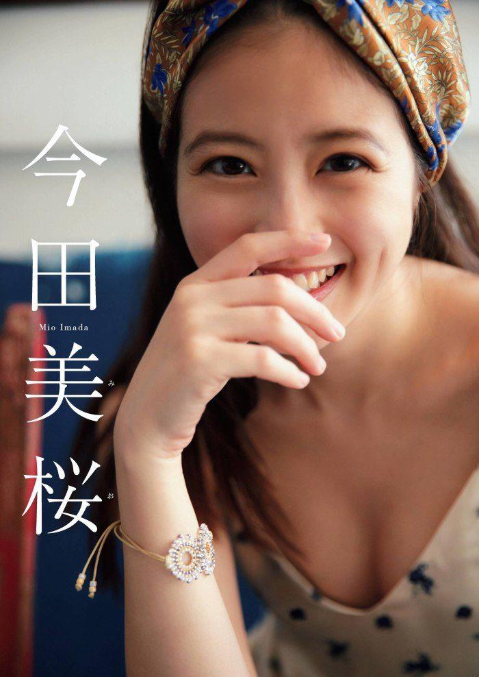今田美桜 画像009