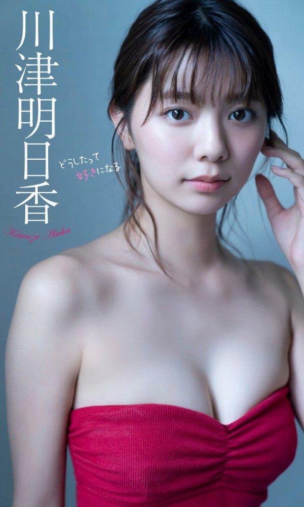 川津明日香 画像014