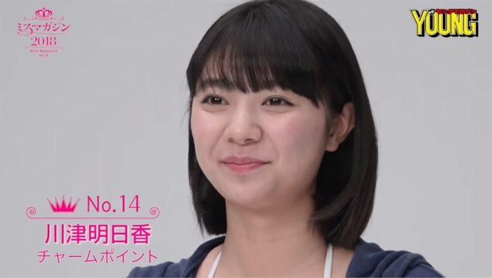 川津明日香 画像044