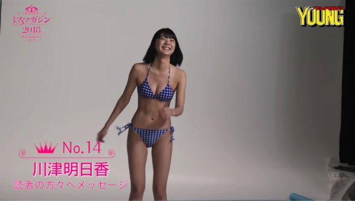 川津明日香 画像053