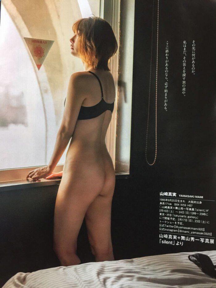山崎真実 画像017