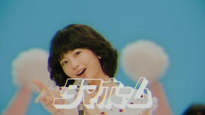 今田美桜 画像016