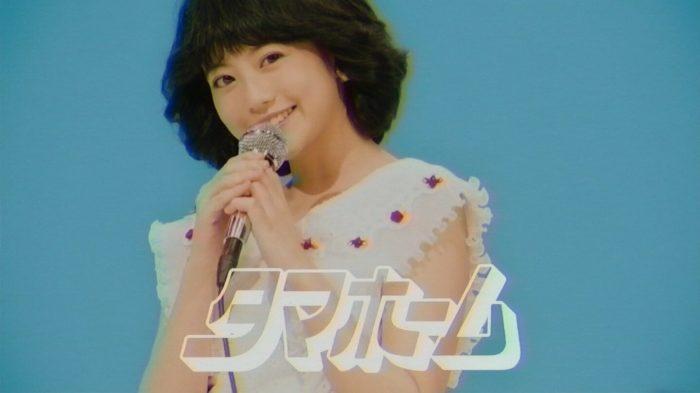 今田美桜 画像017
