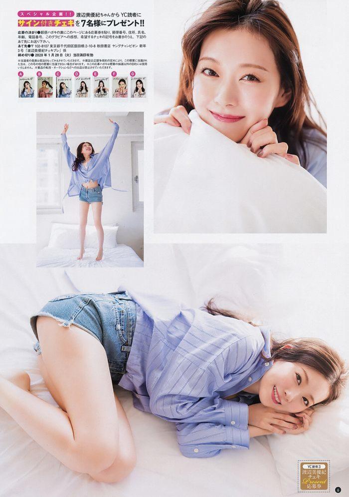 渡辺美優紀 画像006