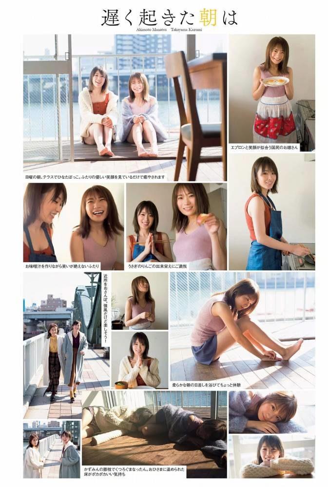 乃木坂46 画像005