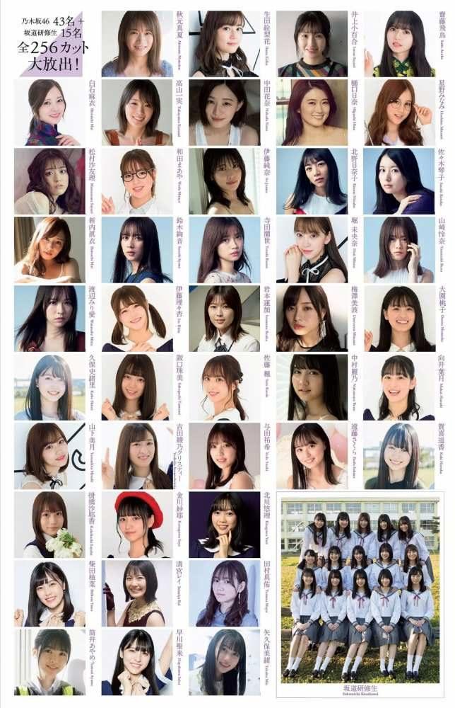 乃木坂46 画像017