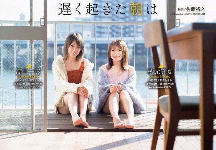 乃木坂46 画像022