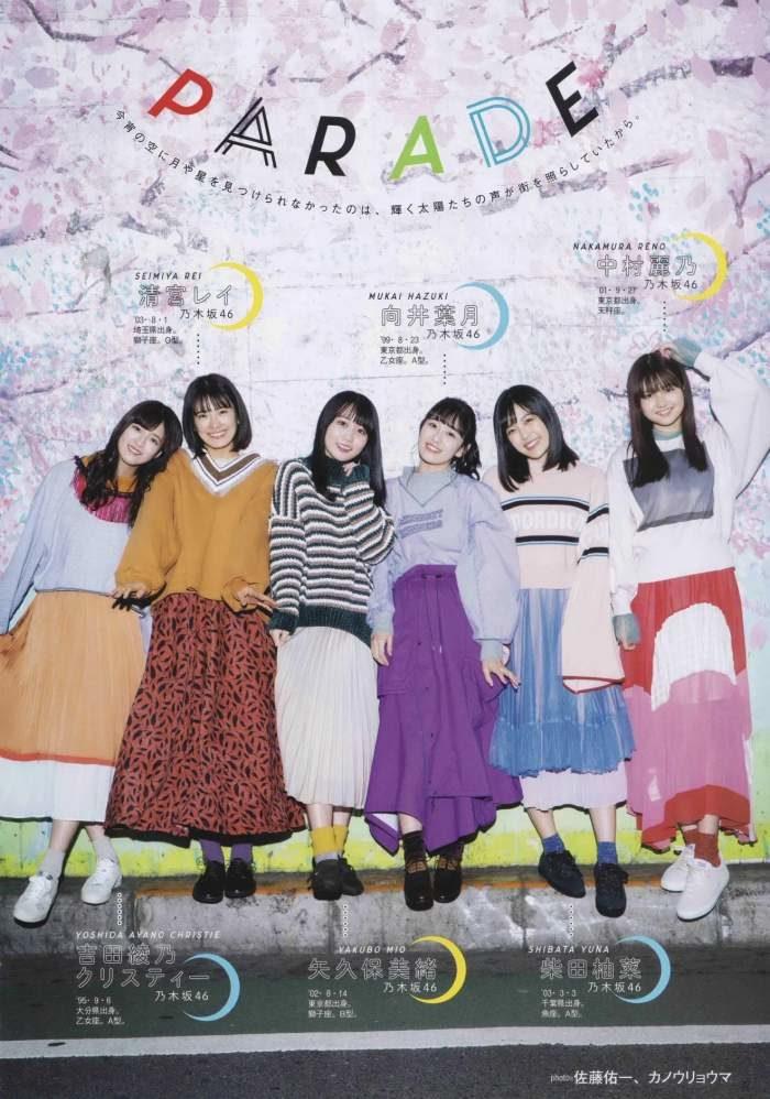 乃木坂46 画像038