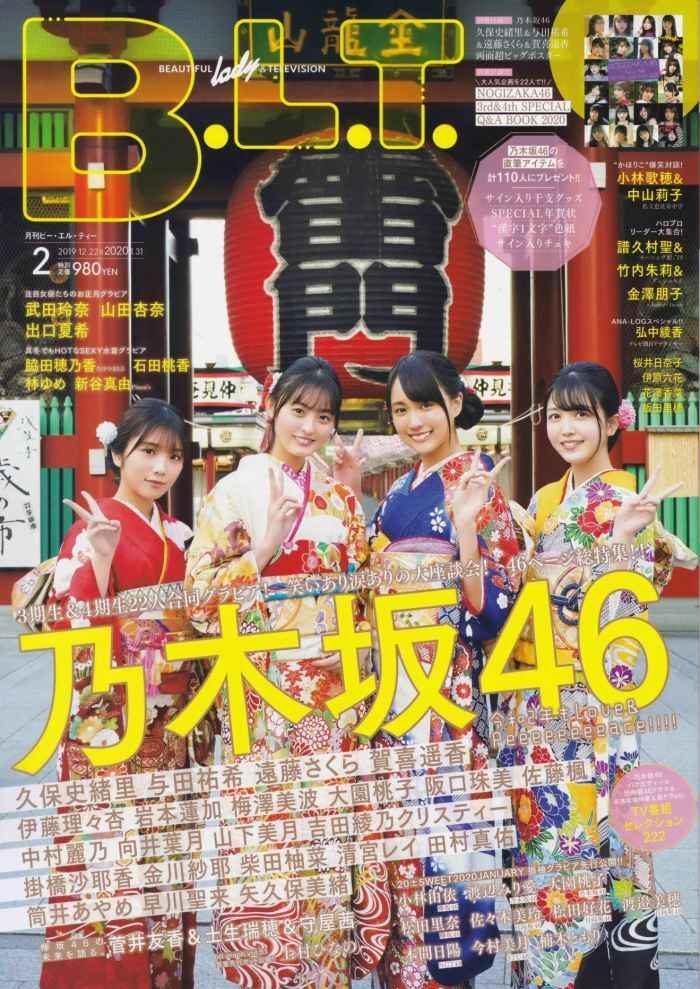 乃木坂46 画像044