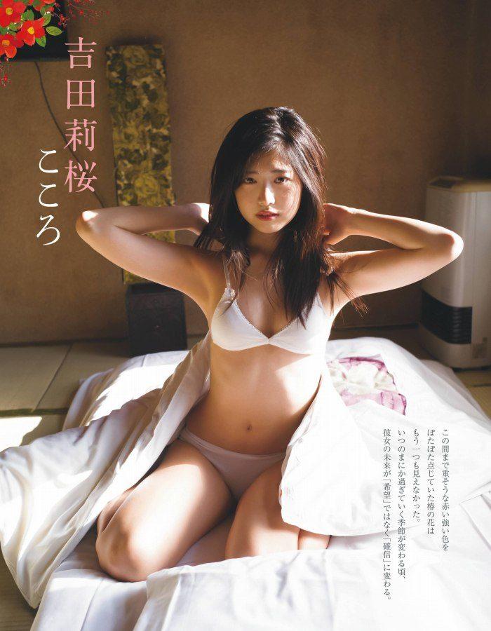 吉田莉桜 画像001