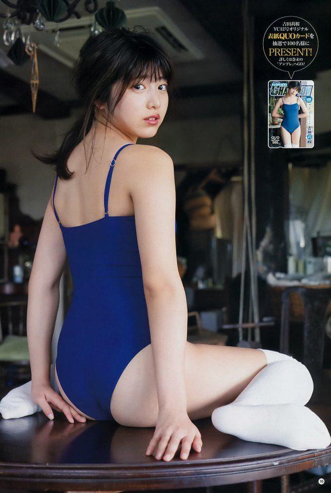 吉田莉桜 画像041