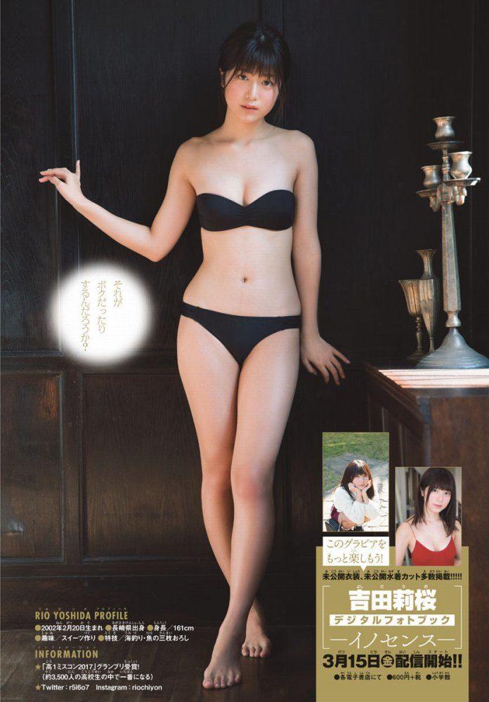 吉田莉桜 画像051