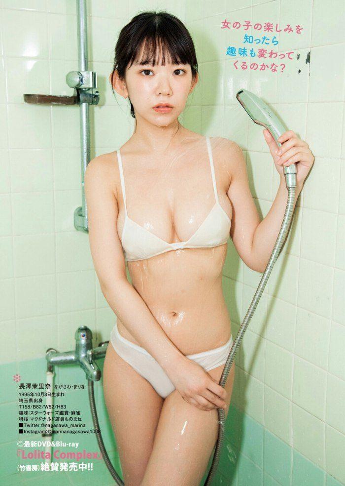 長澤茉里奈 画像006