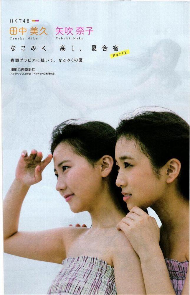 田中美久 画像079