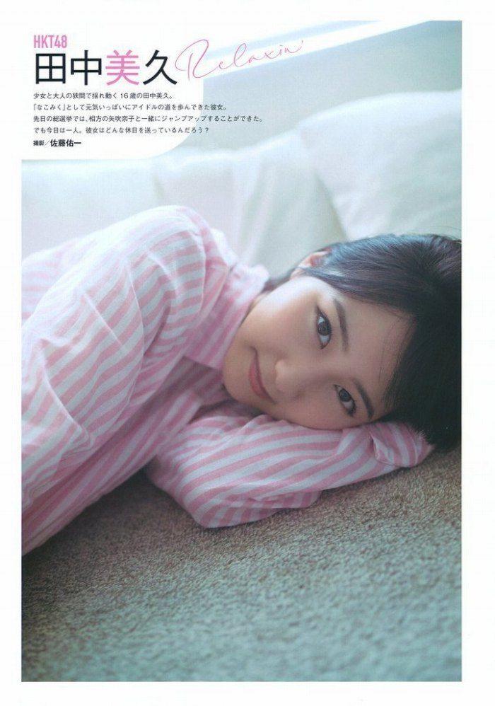 田中美久 画像082
