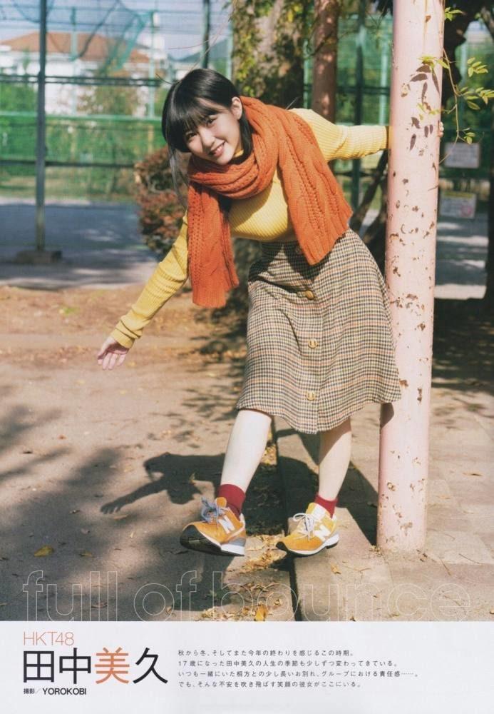 田中美久 画像092