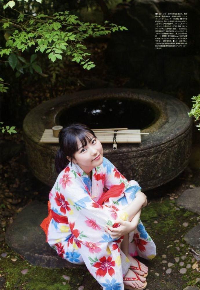 田中美久 画像137
