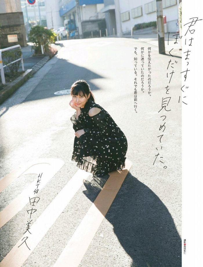 田中美久 画像171