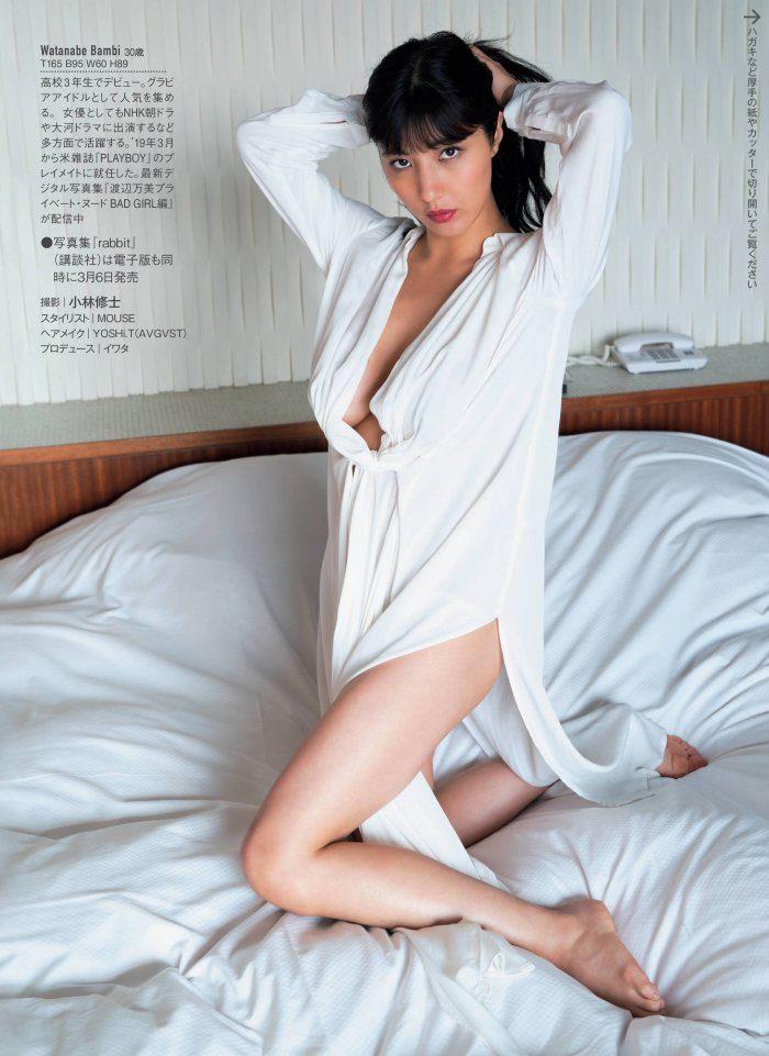 渡辺万美 画像007