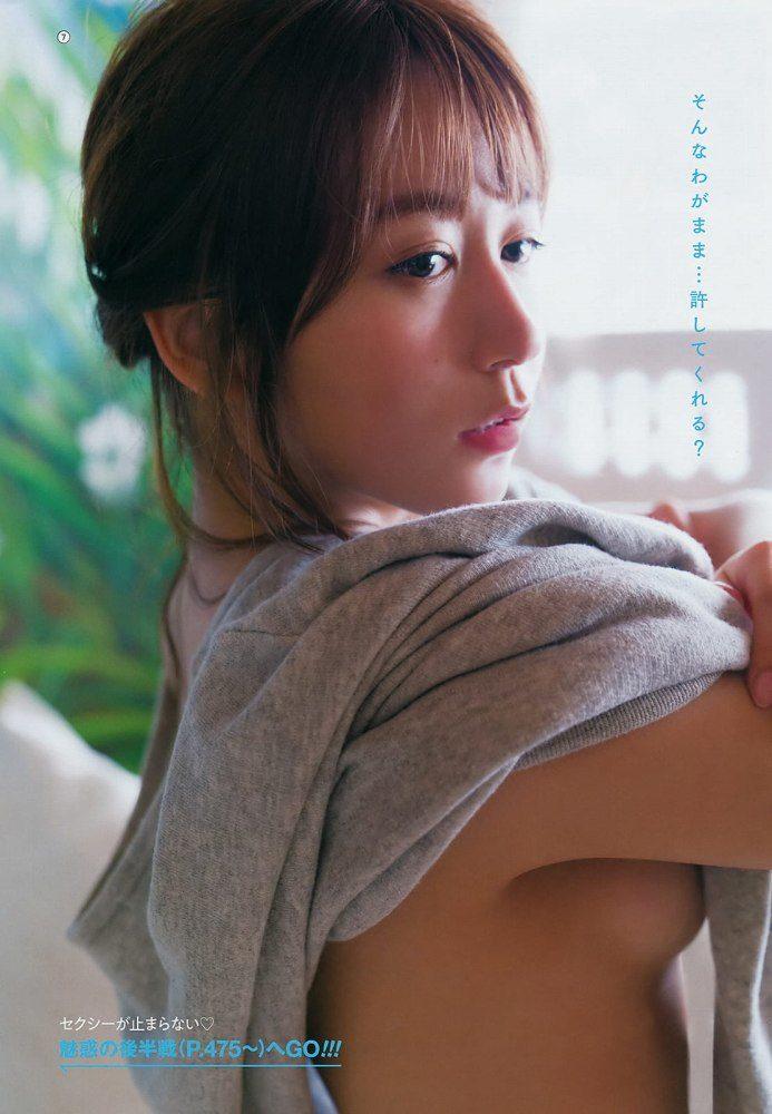 大場美奈 画像002