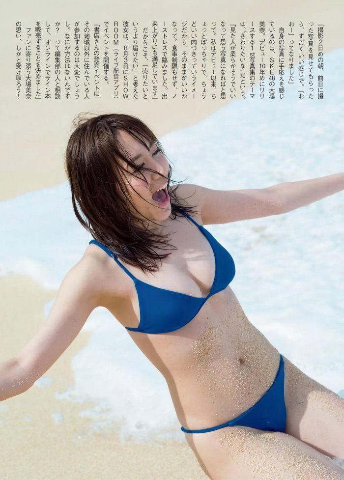 大場美奈 画像006