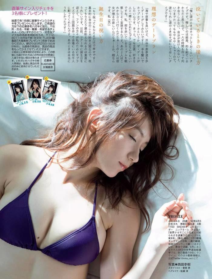 大場美奈 画像075