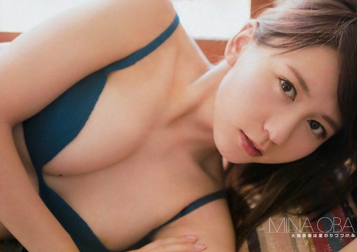 大場美奈 画像198